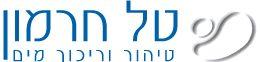 tal-hermon-logo